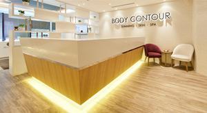Body Contour Premier